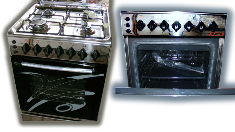 Soumbehi electrom nager cuisini re au meilleur prix en for Prix m3 gaz de ville