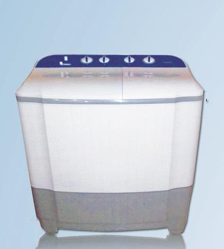 Machine a laver semi automatique en tunisie prix